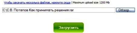 Золотое перо регистрация